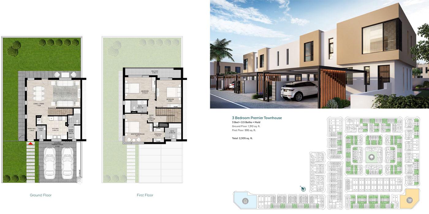 تاون هاوس من 3 غرف نوم - مساحة بريمير 2305 قدم مربع