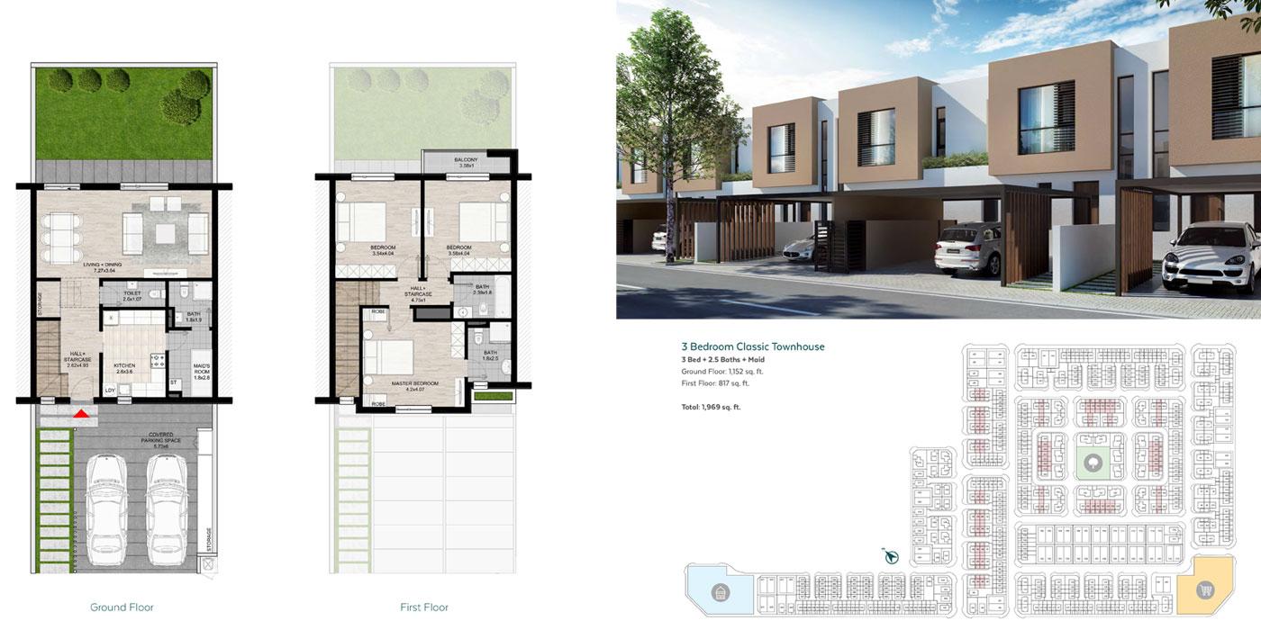 تاون هاوس من 3 غرف نوم - مساحة كلاسيك 1969 قدم مربع