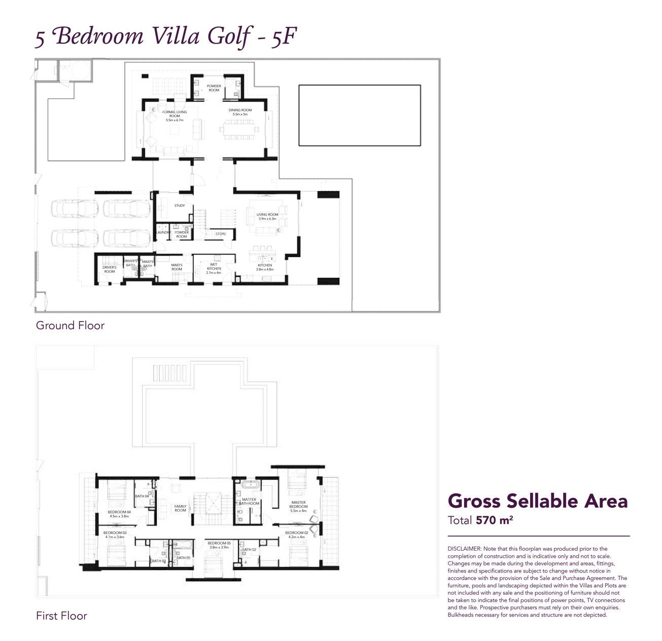 تاون هاوس من 5 غرف نوم - مساحة مبنية 6133 قدم مربع