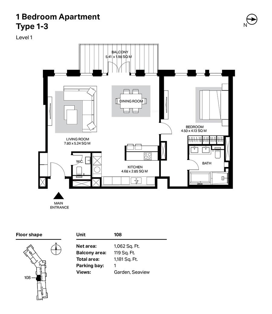 غرفة نوم واحدة، النوع 1 ، 3، المستوى 1 ، 1181 قدم مربع
