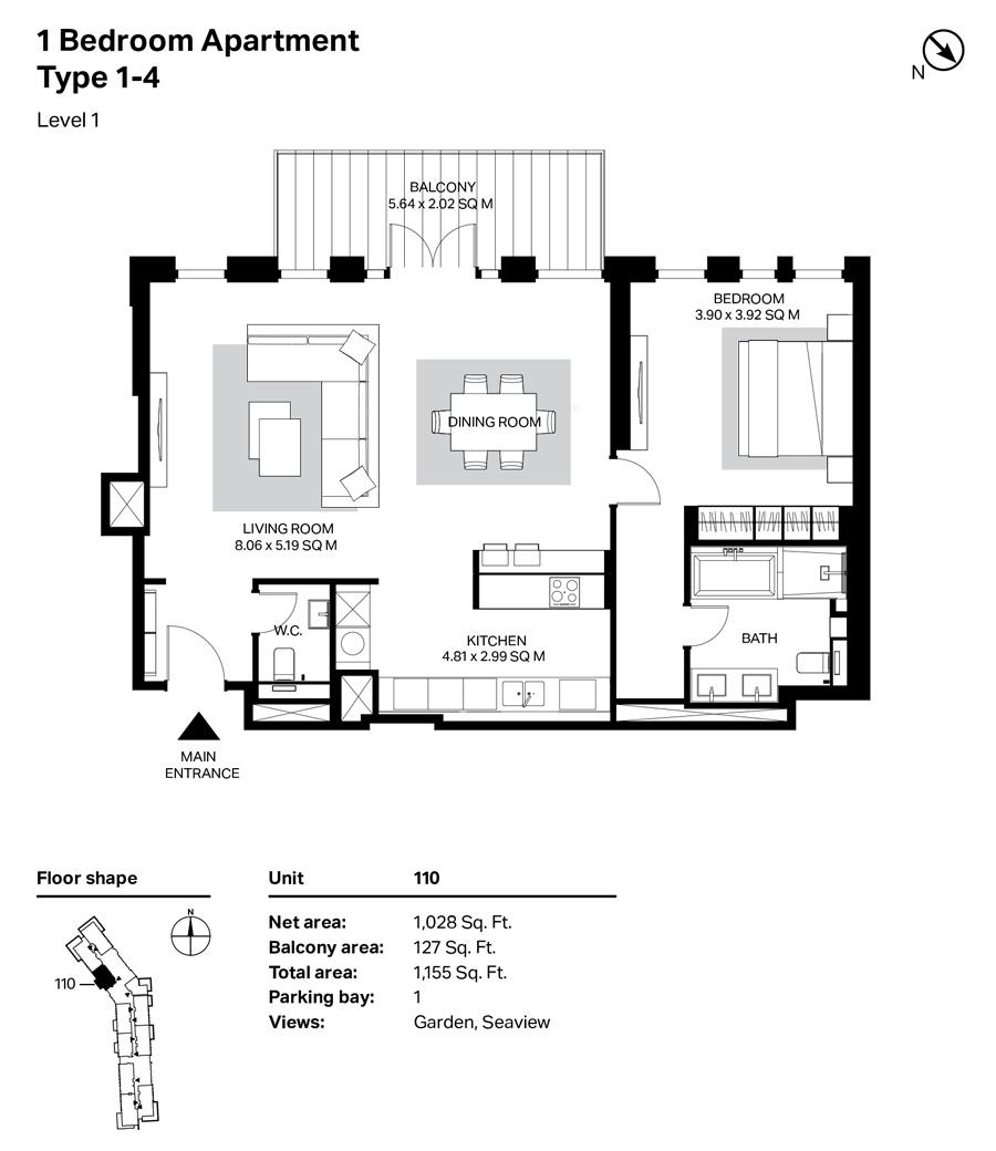 غرفة نوم واحدة، النوع 1 ، 4 ، المستوى 1 ، 1155 قدم مربع