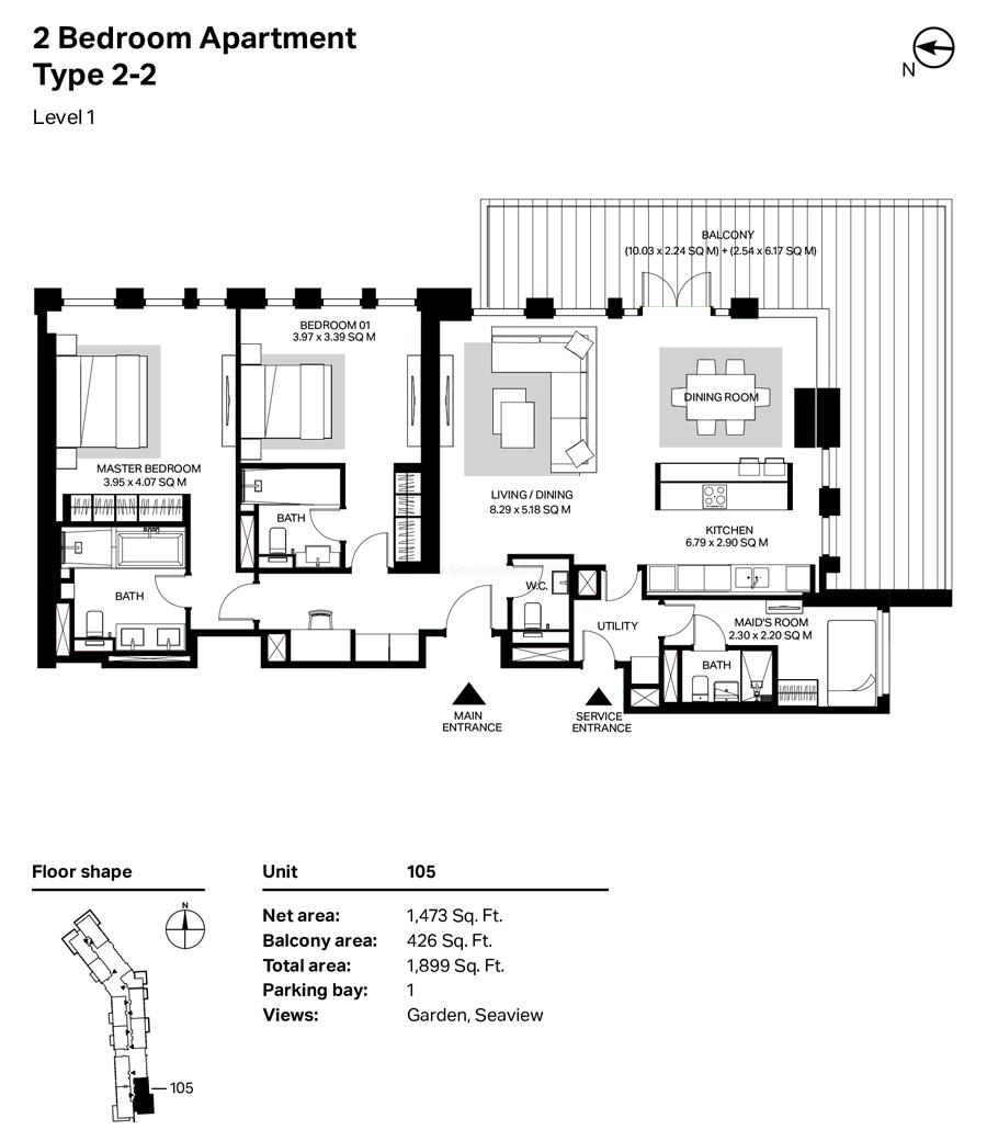 غرفتي نوم، النوع 2 – 2 ، المستوى 1 ، 1899 قدم مربع