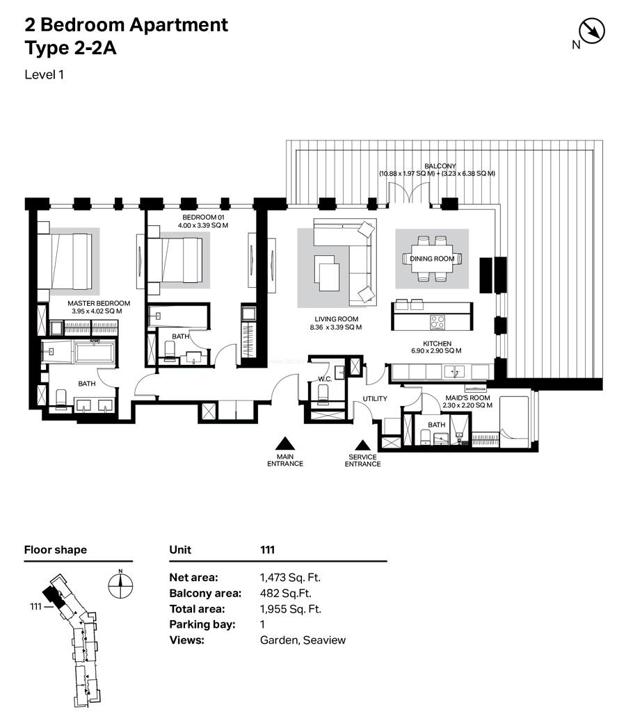 غرفتي نوم، النوع 2 – 2A ، المستوى 1 ، 1955 قدم مربع