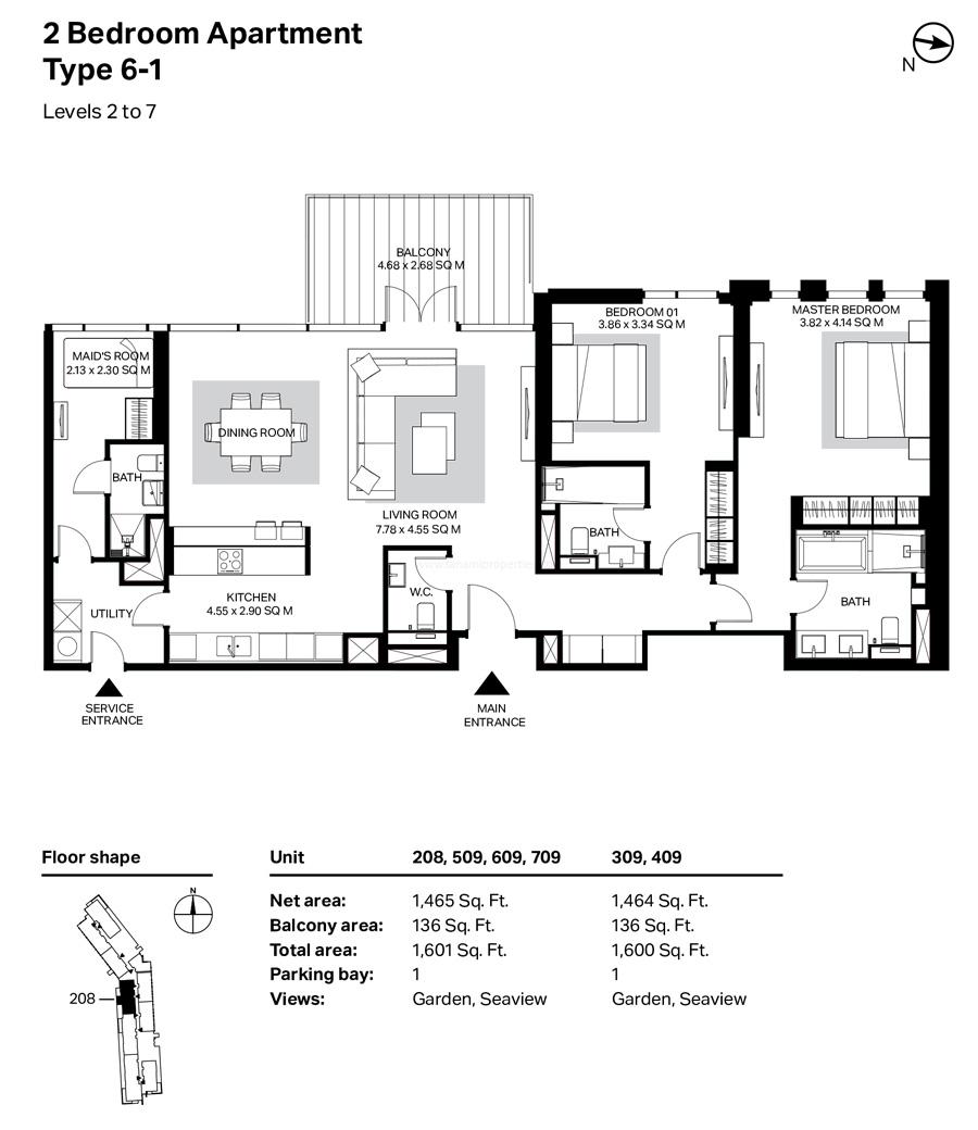 غرفتي نوم، النوع 6 – 1 ، المستوى 2 إلى 7 ، 1601 قدم مربع