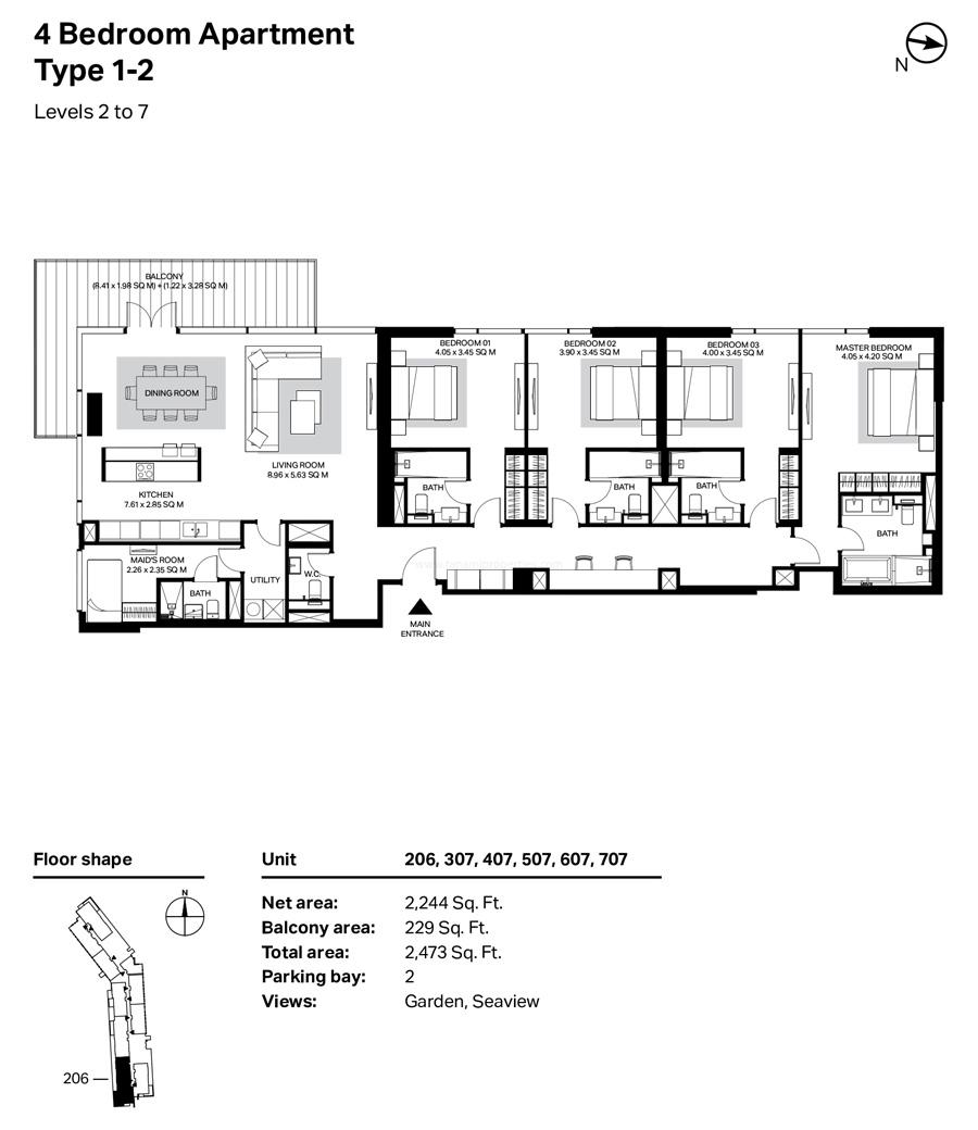 أربع غرف نوم، النوع 1-2 ، المستوى 2 إلى 7 ، 2473 قدم مربع