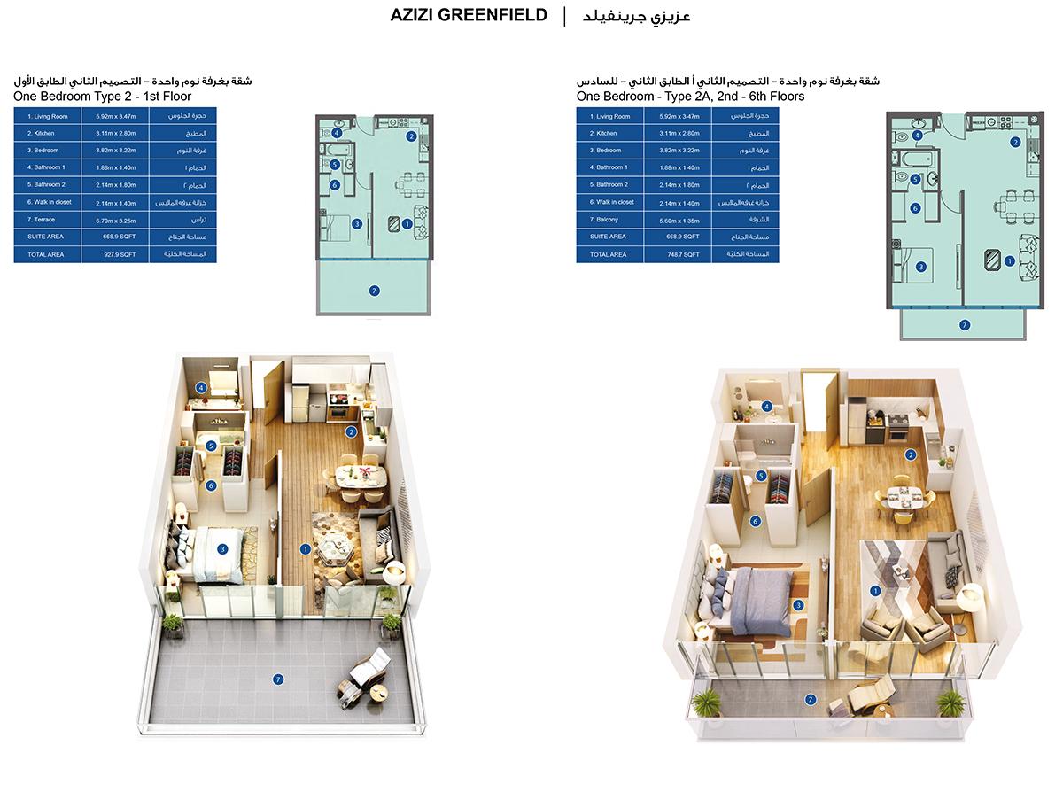 Bedroom 1 3d-2
