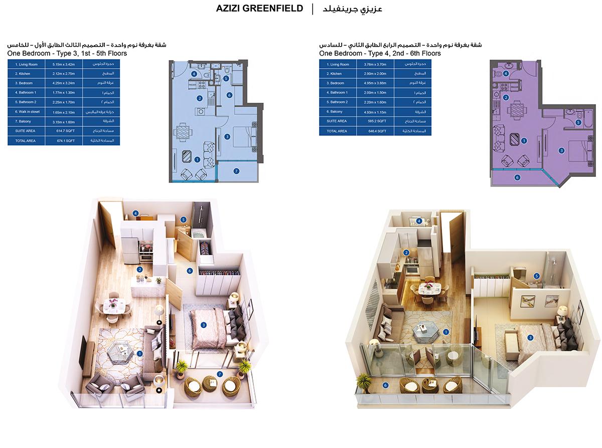 Bedroom 1 3d-3