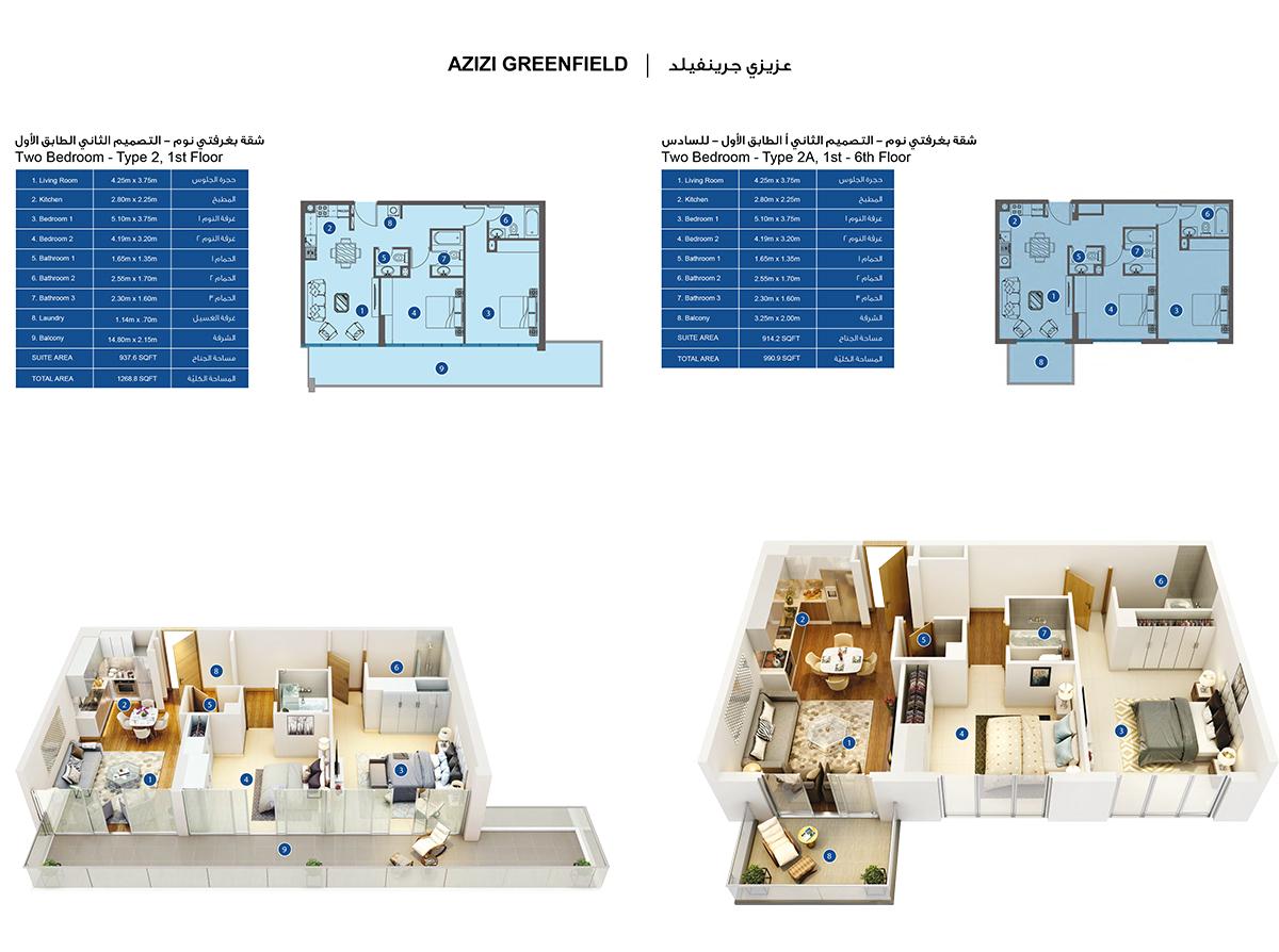 Bedroom 2 -3d-5