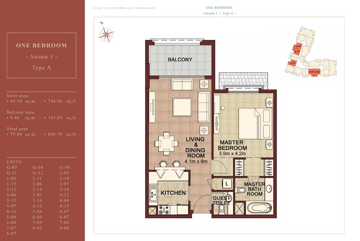 غرفة نوم واحدة، نوع A، 850.79 قدم مربع