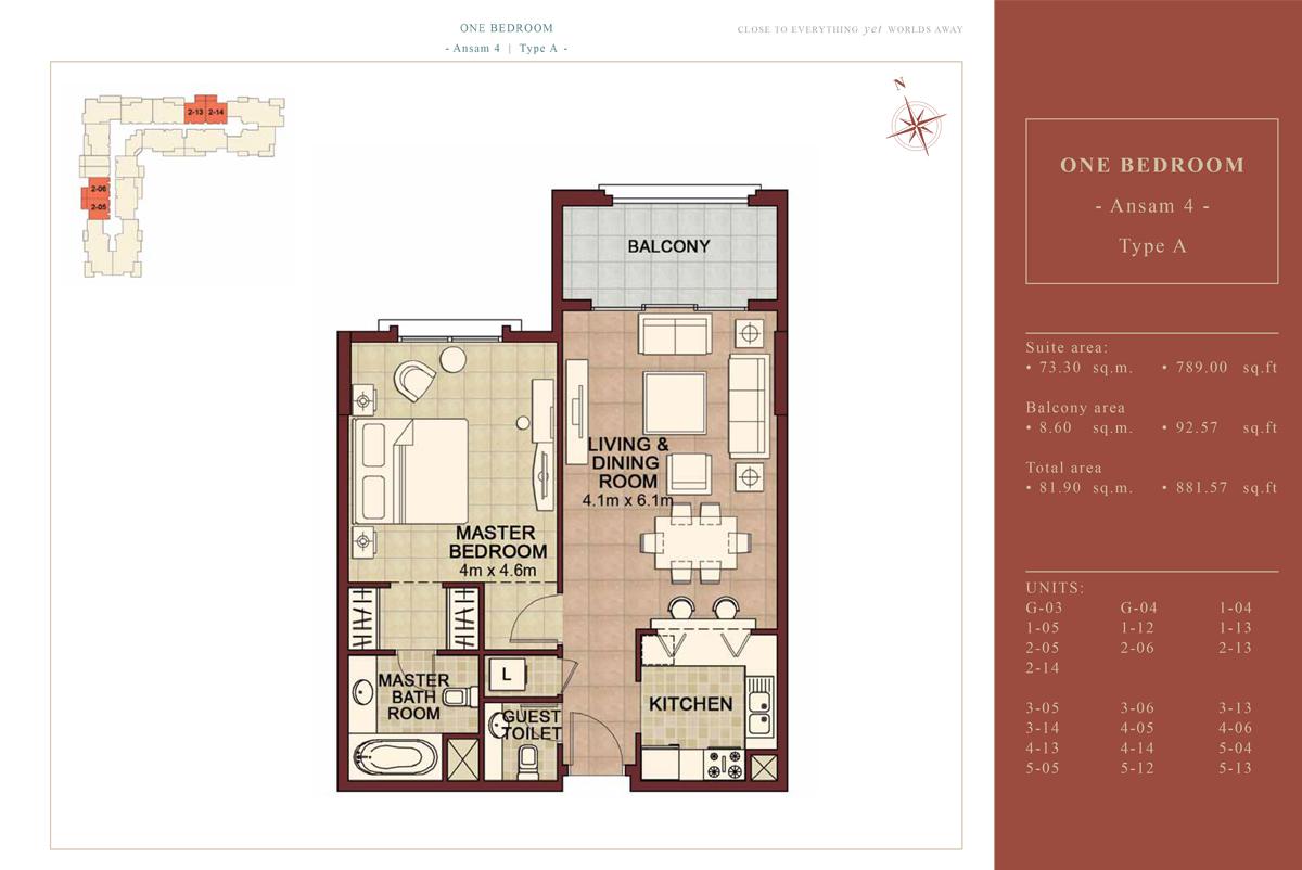 غرفة نوم واحدة، نوع A، 881.57 قدم مربع