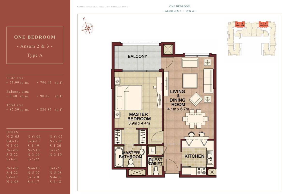غرفة نوم واحدة، نوع A، 886.85 قدم مربع