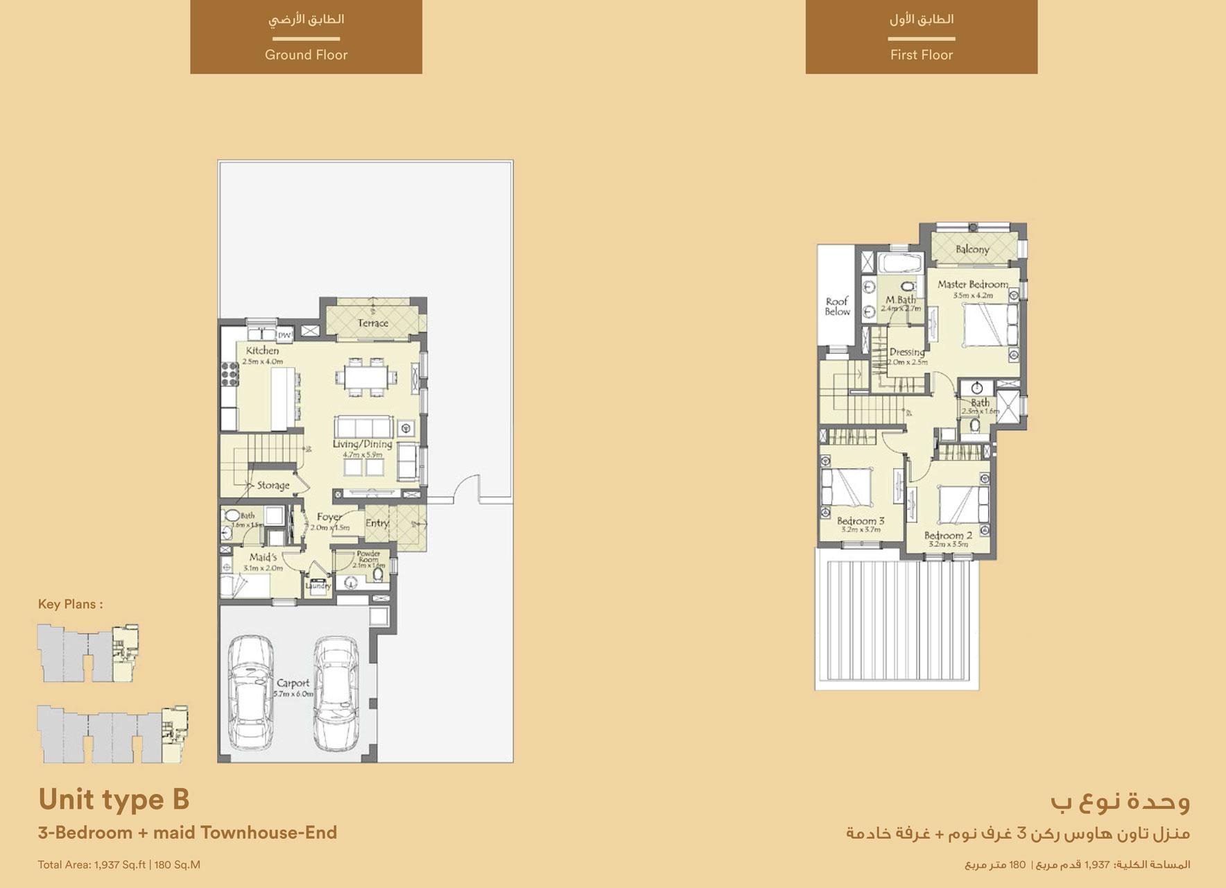 3 غرف نوم نوع الوحدة  - D