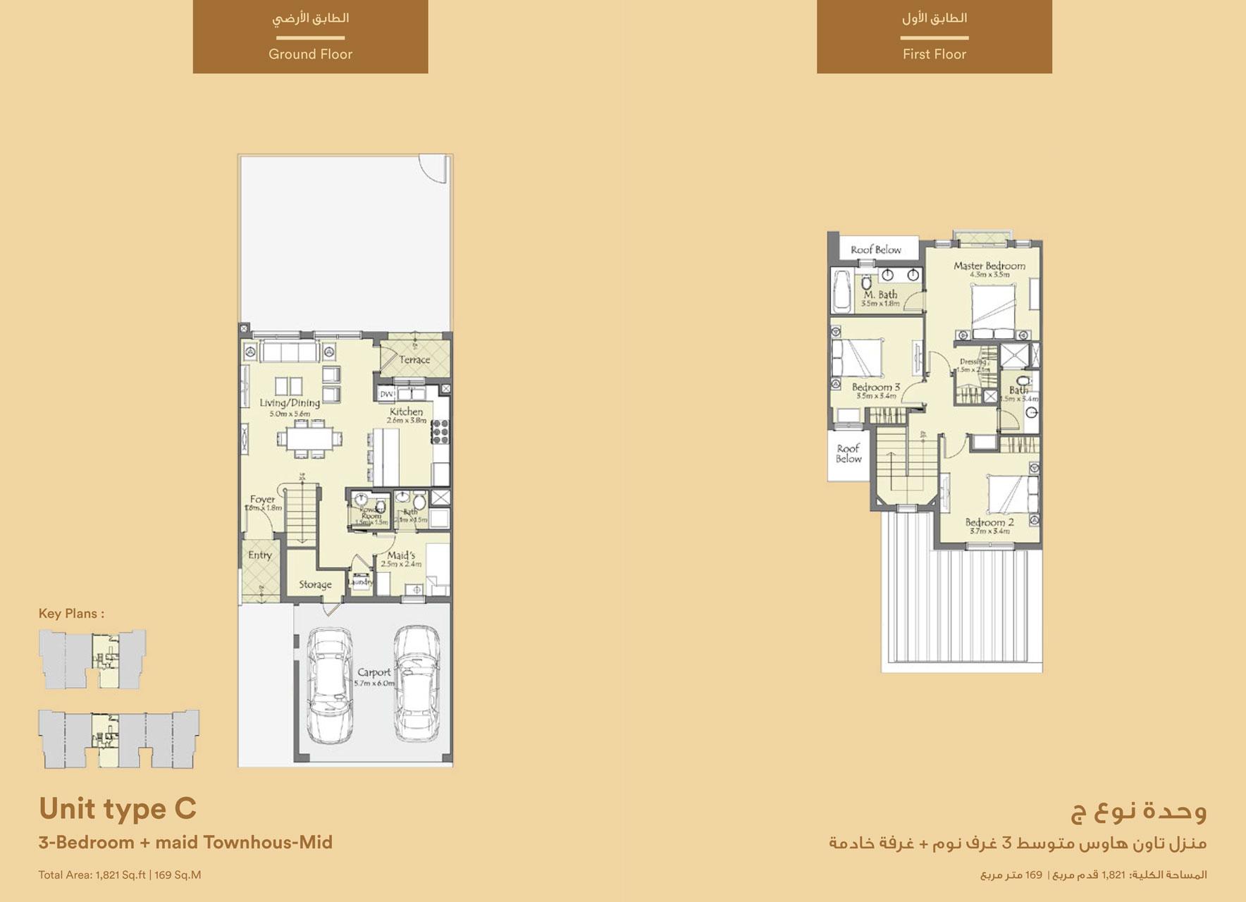 3 غرف نوم نوع الوحدة  - C