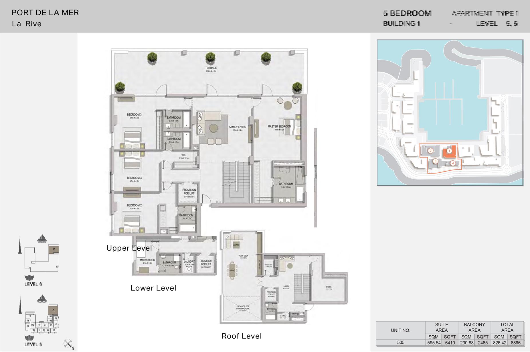 5 غرف نوم، منبى 1- نوع  1 - المساحة 8896 قدم مربع