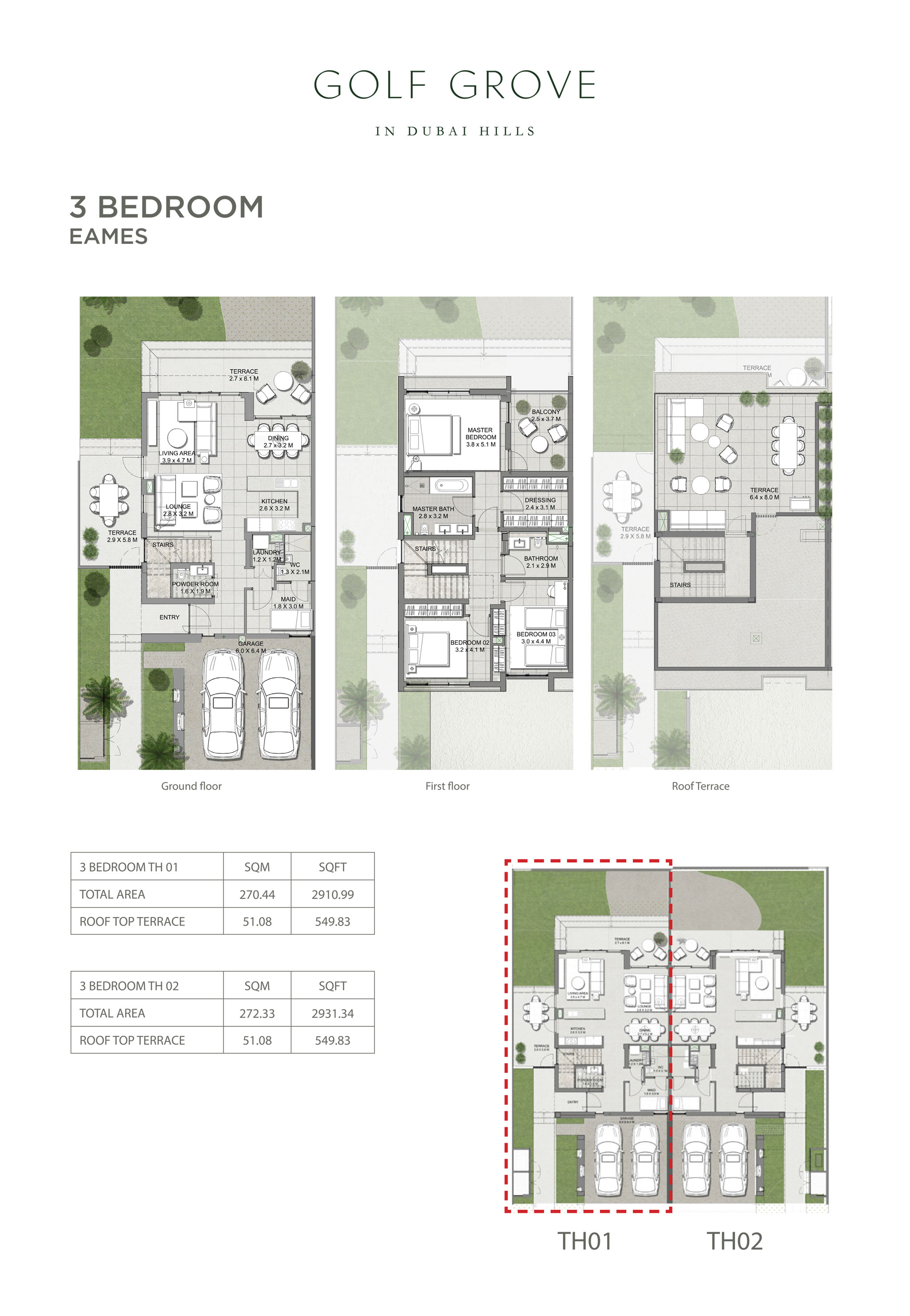 ثلاث غرف نوم– إيمز -  حجم: 2931 قدم مربع