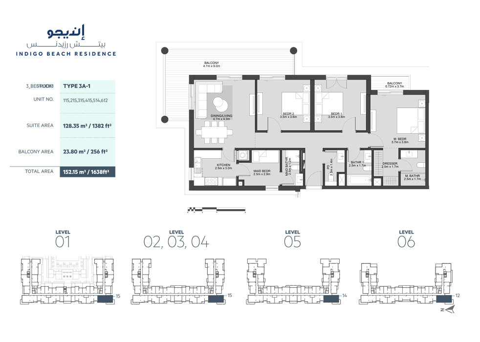 3 غرف نوم، نوع 3A-1 ، حجم 1638 قدم مربع