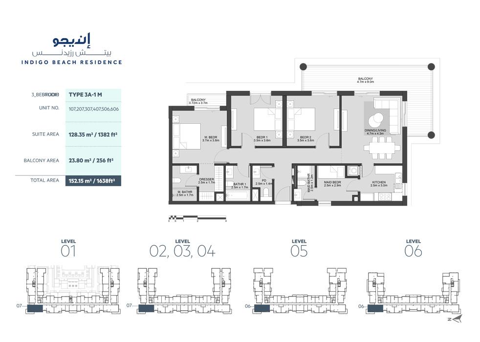 3 غرف نوم، نوع 3A-1M ، حجم 1638 قدم مربع