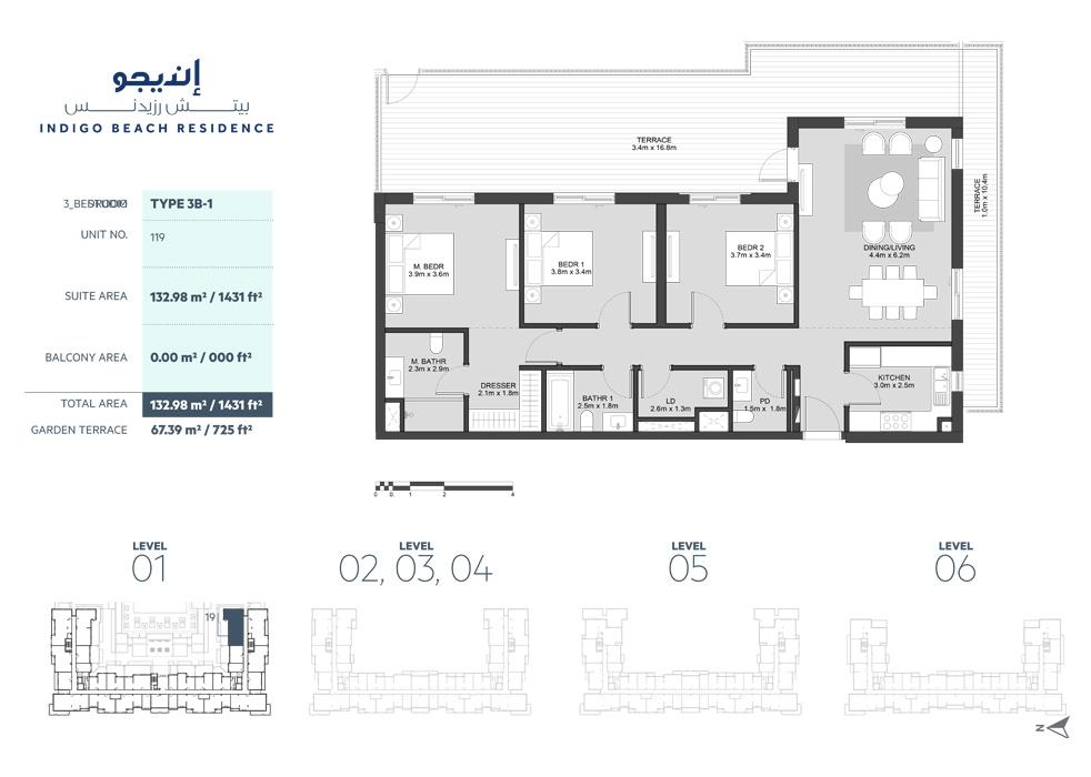 3 غرف نوم، نوع 3B-1 ، حجم 1431 قدم مربع