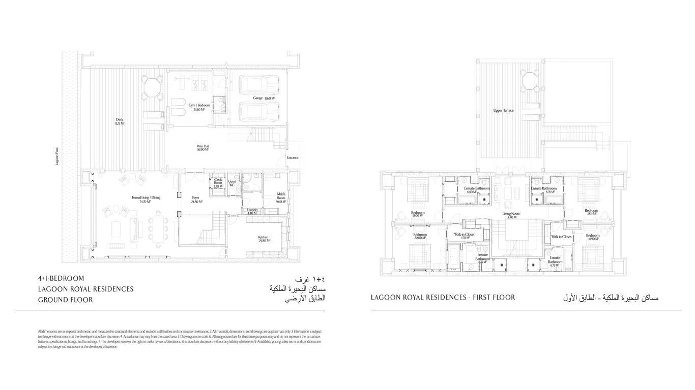 مساكن البحيرة  الملكية من 4 + 1 غرف نوم