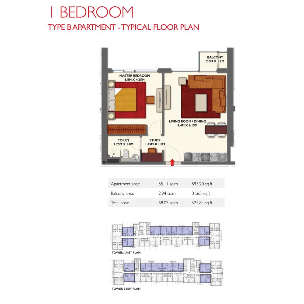 غرفة نوم واحدة - نوع B ، مساحة 624.84 قدم مربع