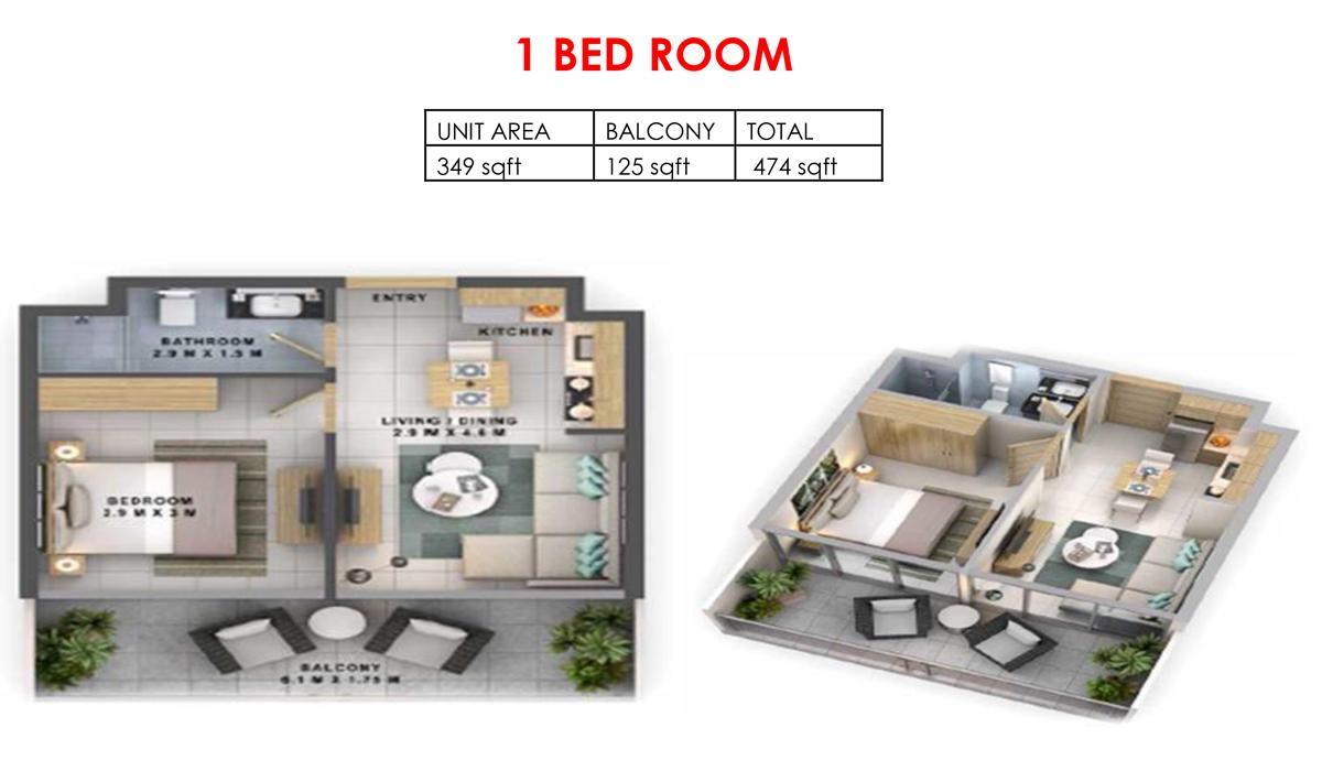 غرفة واحدة، مساحة 474 قدم مربع