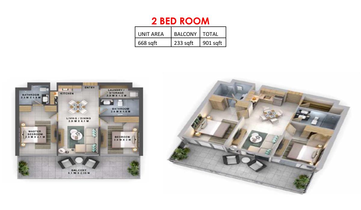 غرفتي نوم، مساحة 901 قدم مربع