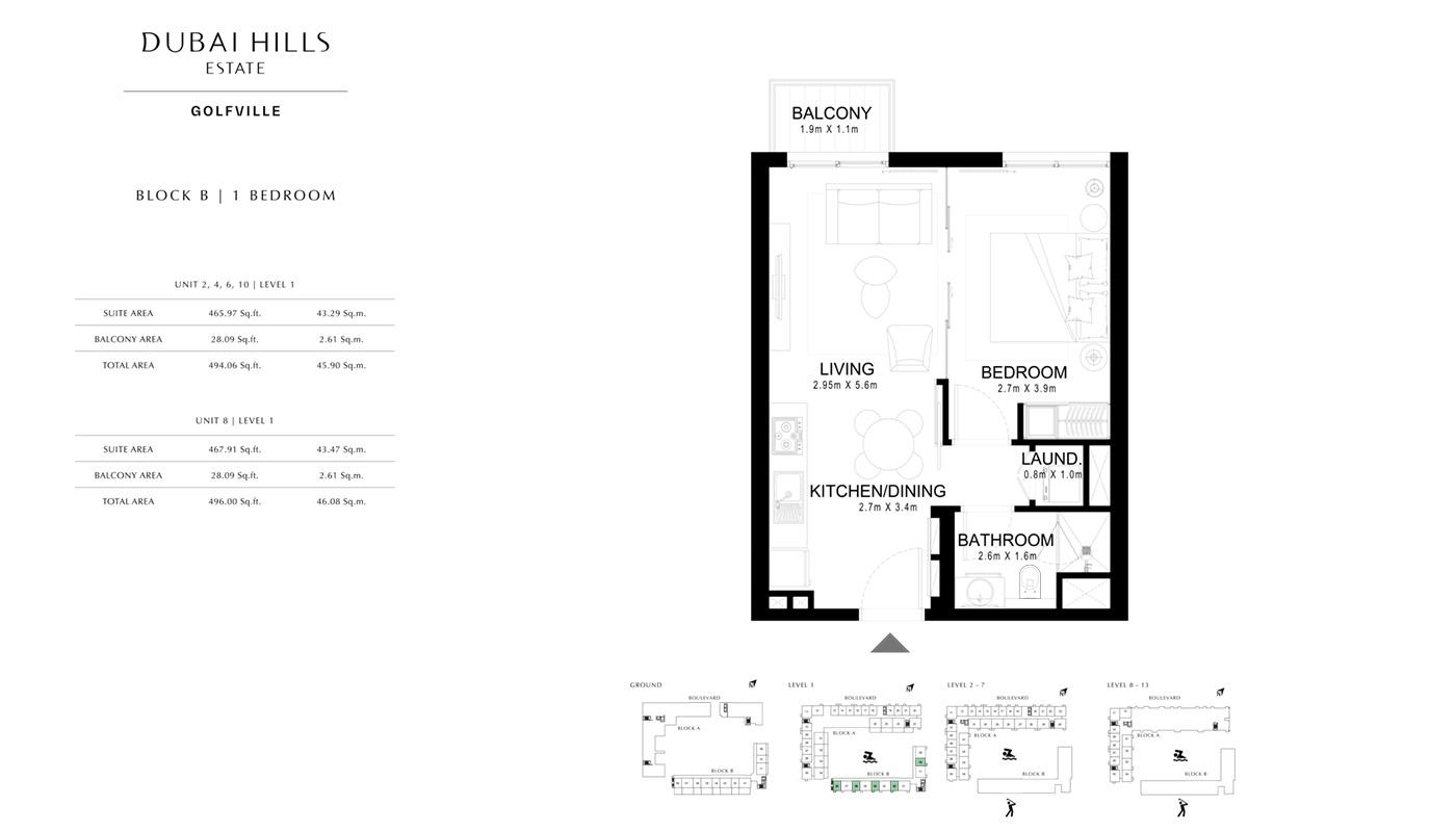 غرفة نوم واحدة، بلوك B، حجم 496 قدم مربع