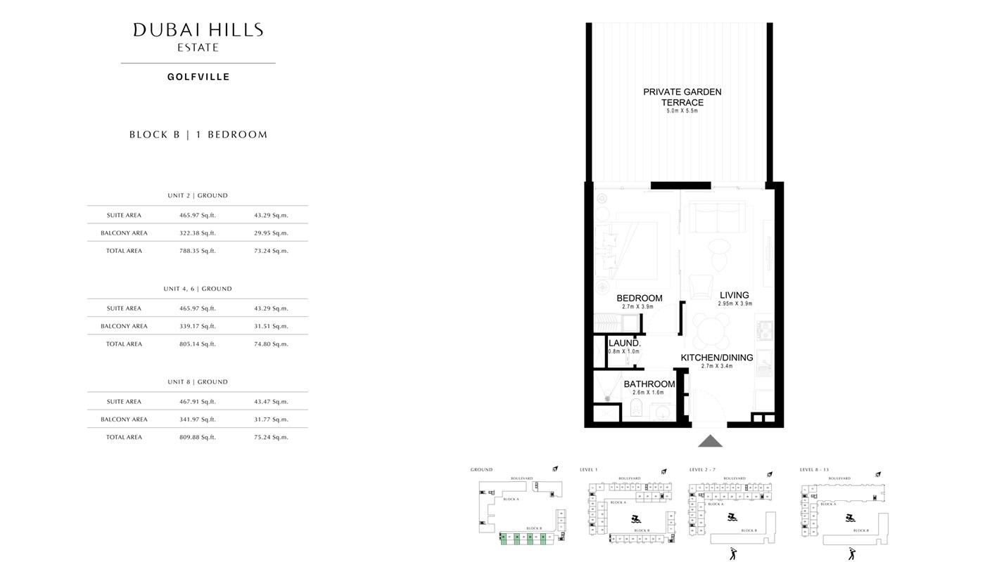 غرفة نوم واحدة، بلوك B، حجم 788 قدم مربع