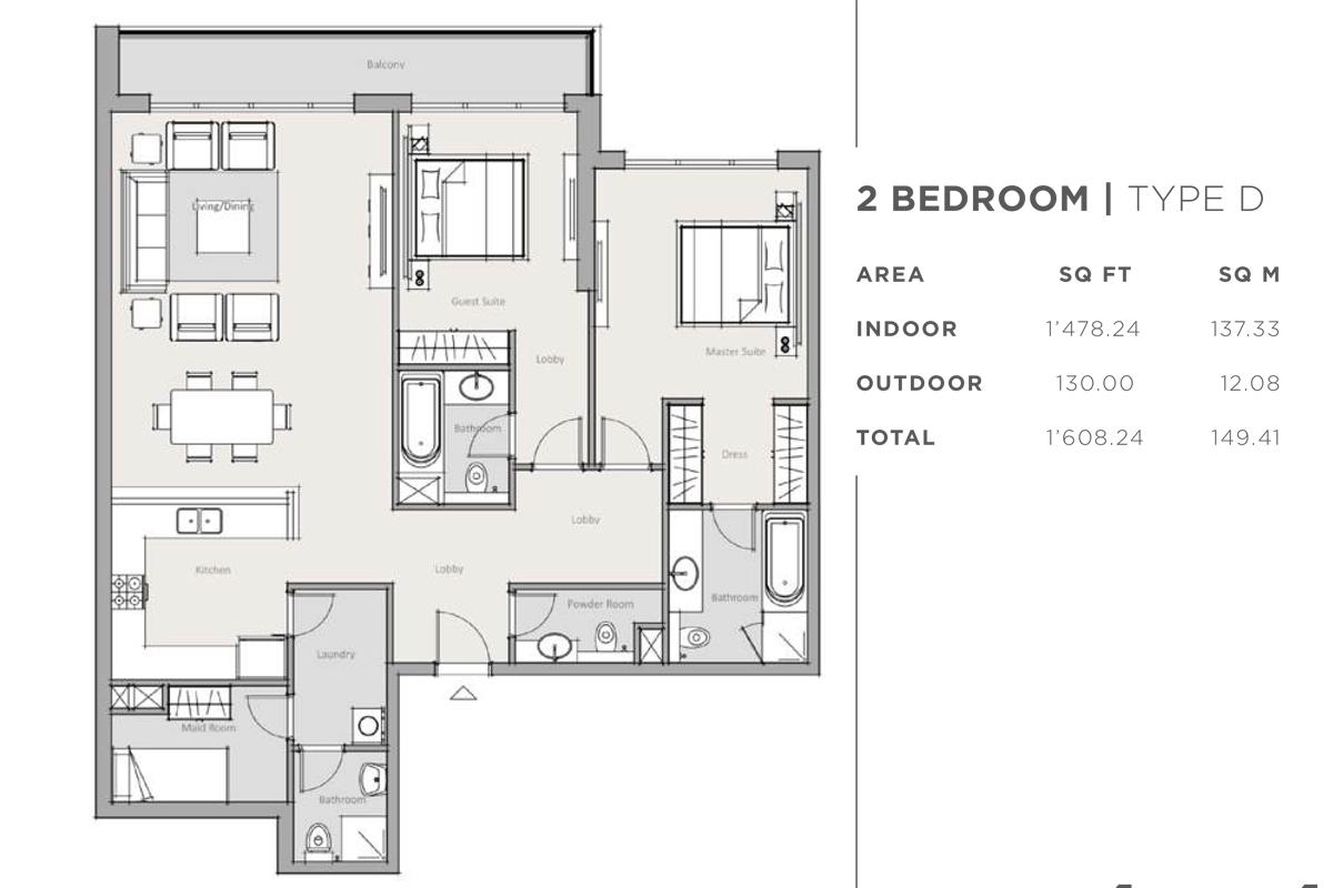غرفتي نوم من نوع D