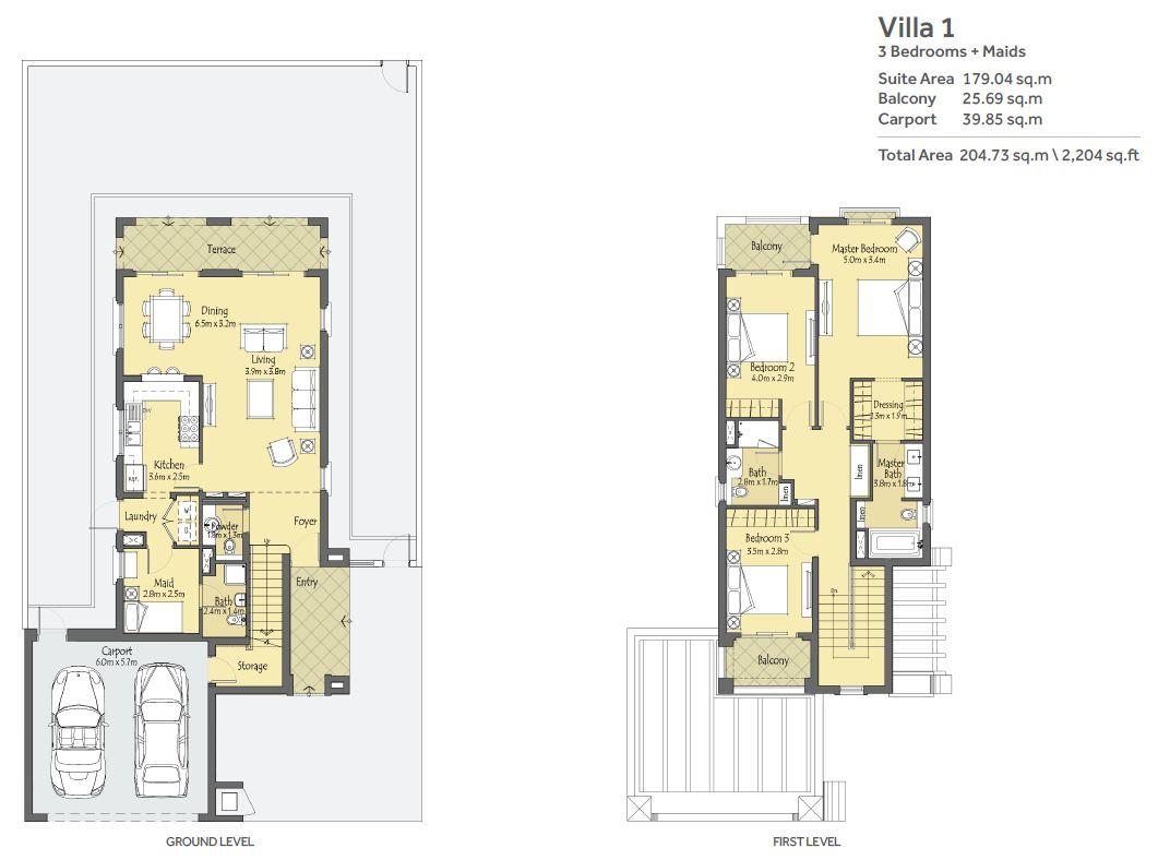 3 غرف نوم + غرفة للخدم