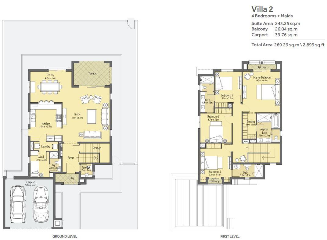 4 غرف نوم + غرفة للخدم