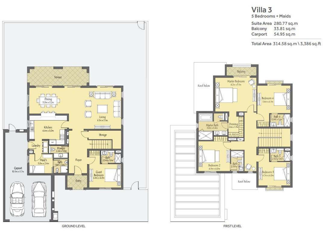 5 غرف نوم + غرفة للخدم