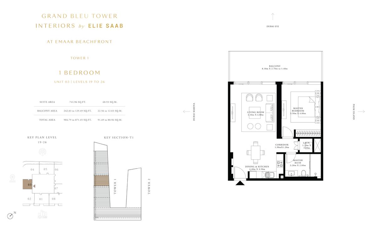 غرفة نوم واحدة، وحدة 3، مستوى 19 إلى 26، حجم 984 قدم مربع