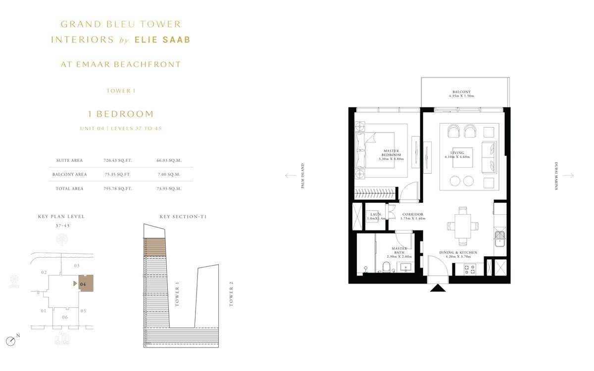غرفة نوم واحدة، وحدة 4، المستوى 37 إلى 45، حجم 795 قدم مربع