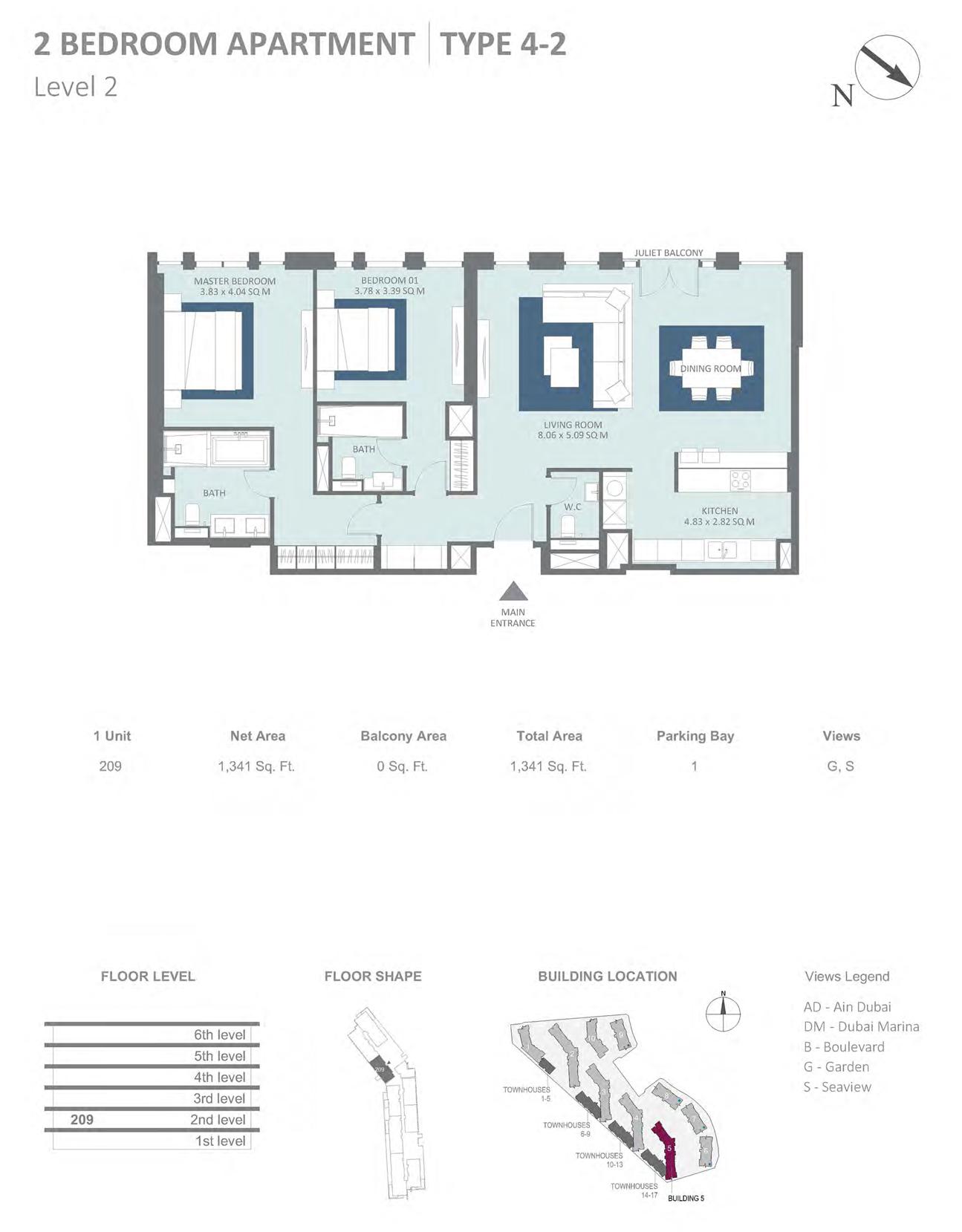 المبنى 5، غرفتي نوم، نوع 4-2، المستوى 2، حجم 1341 قدم مربع
