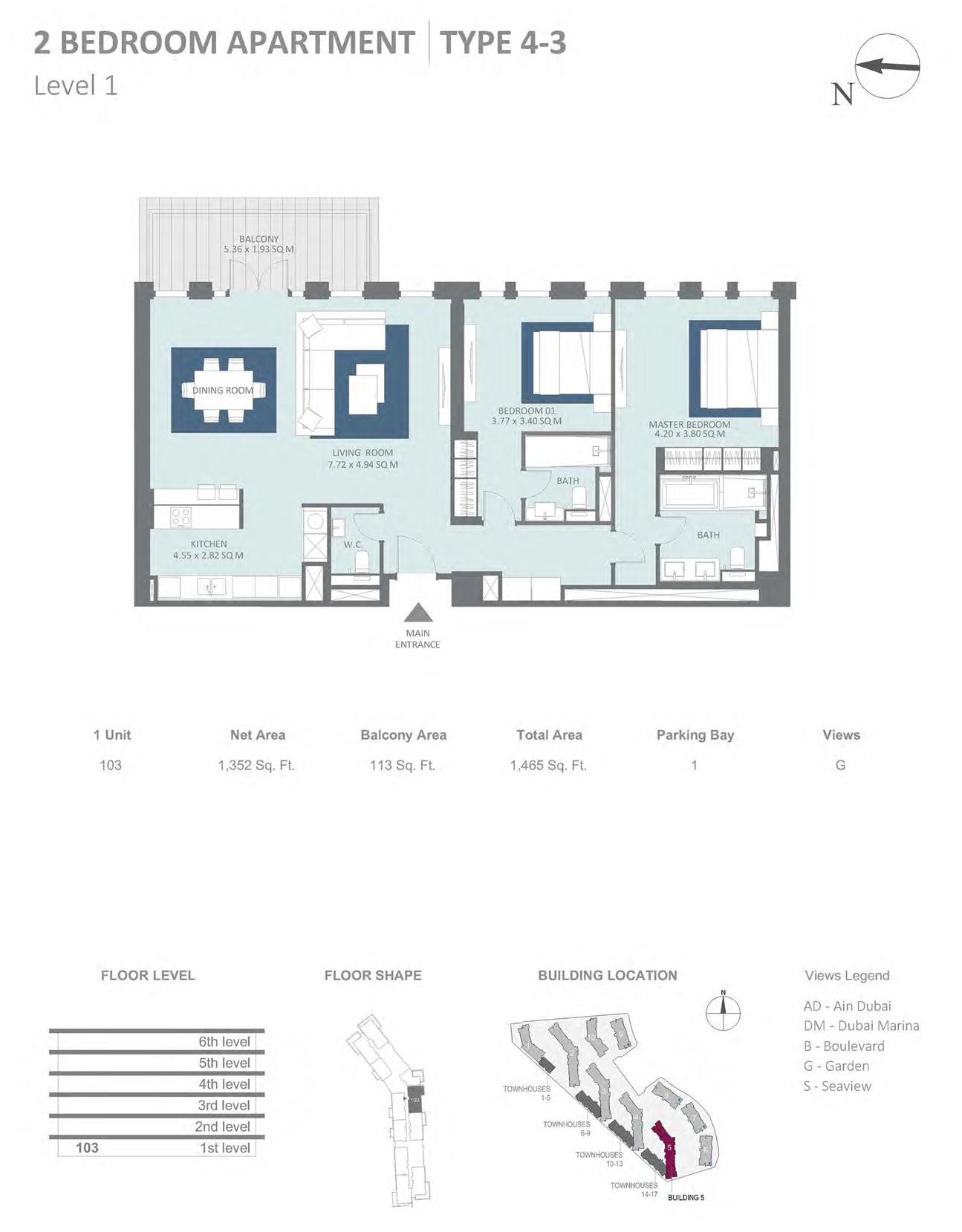 المبنى 5، غرفتي نوم، نوع 4-3، المستوى 1، حجم 1352 قدم مربع