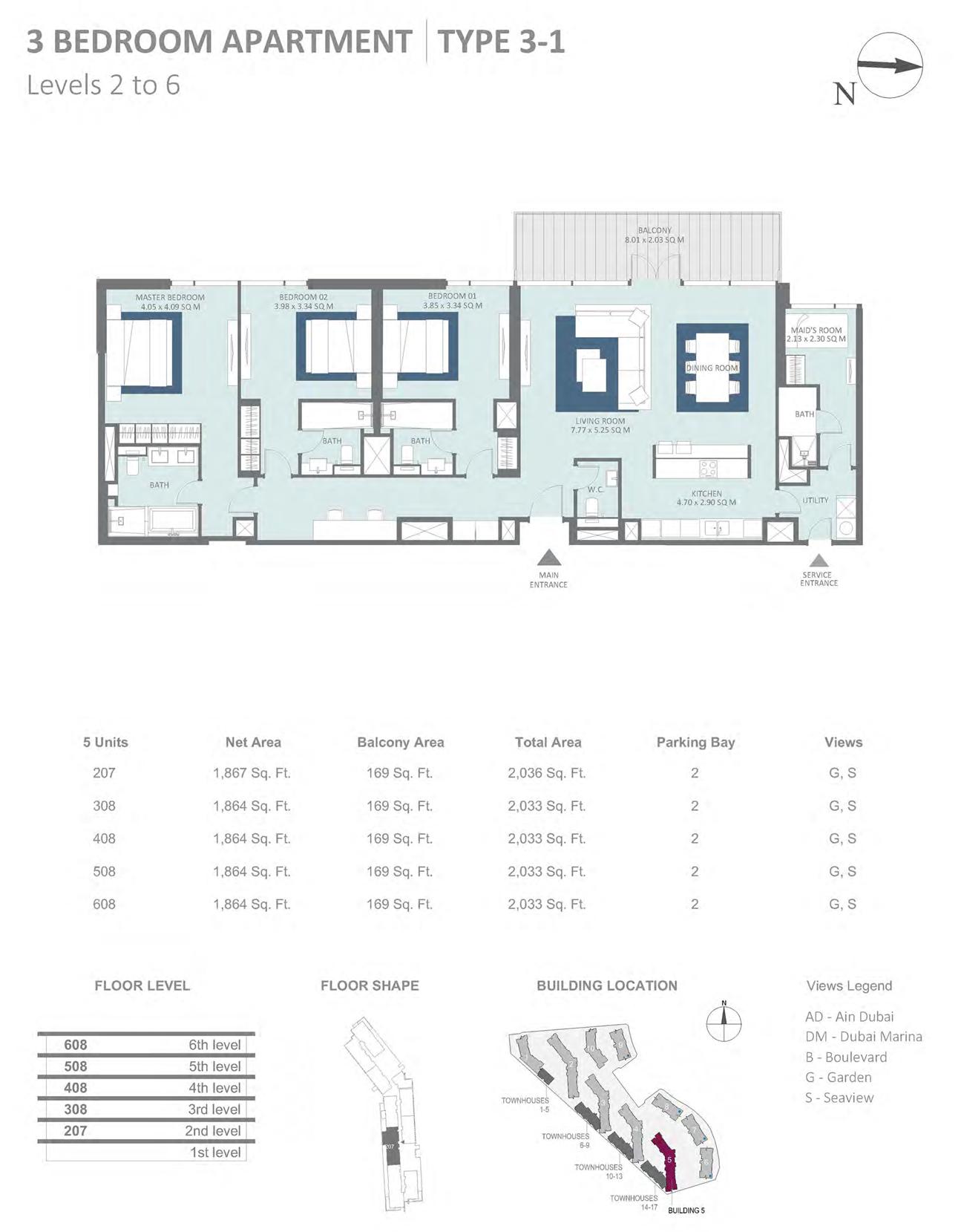 المبنى 5، 3 غرف نوم، نوع 3-1، المستوى 2-6، حجم 2036 قدم مربع