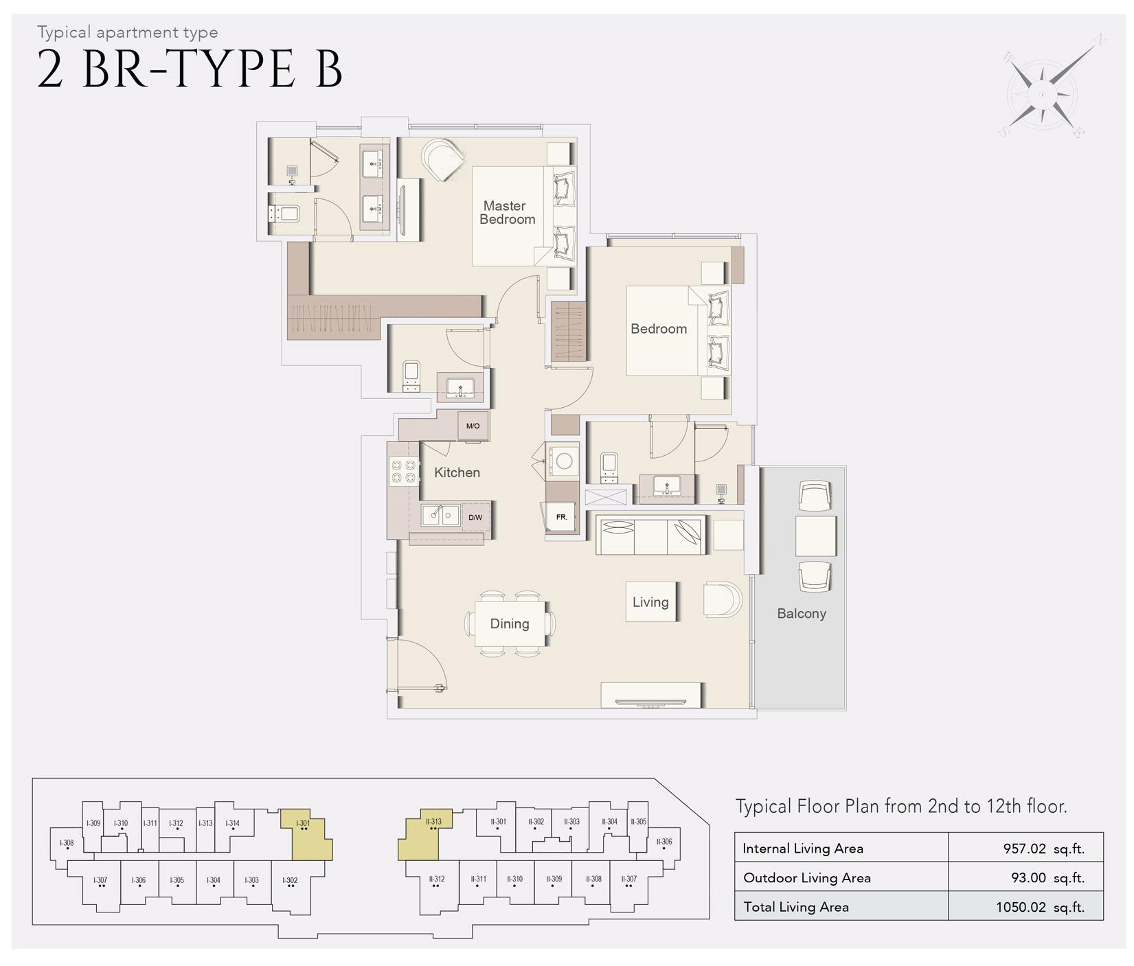 غرفتي نوم، نوع B، حجم 1050 قدم مربع