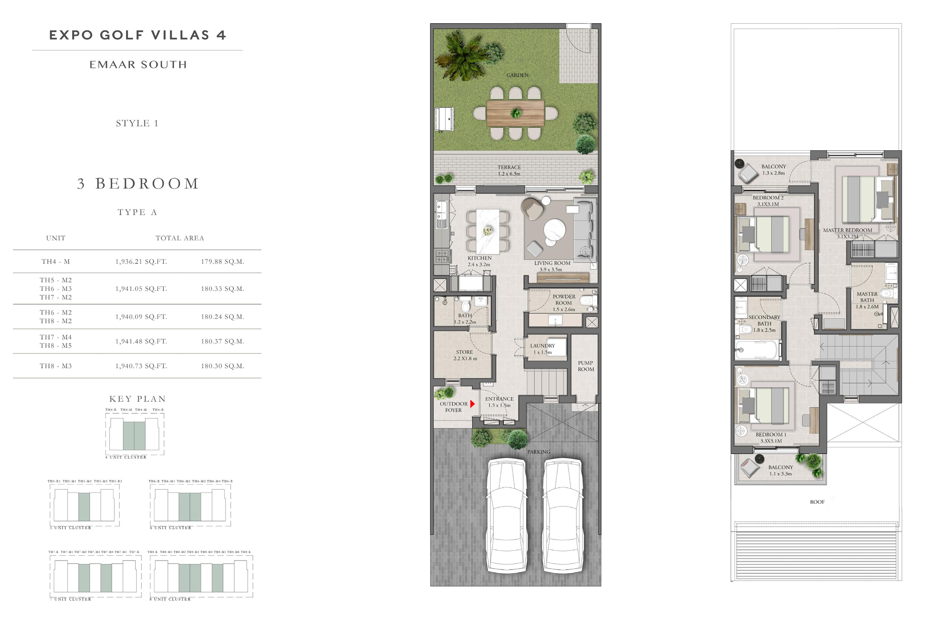 3 غرف نوم، نوع A، حجم 1940 قدم مربع