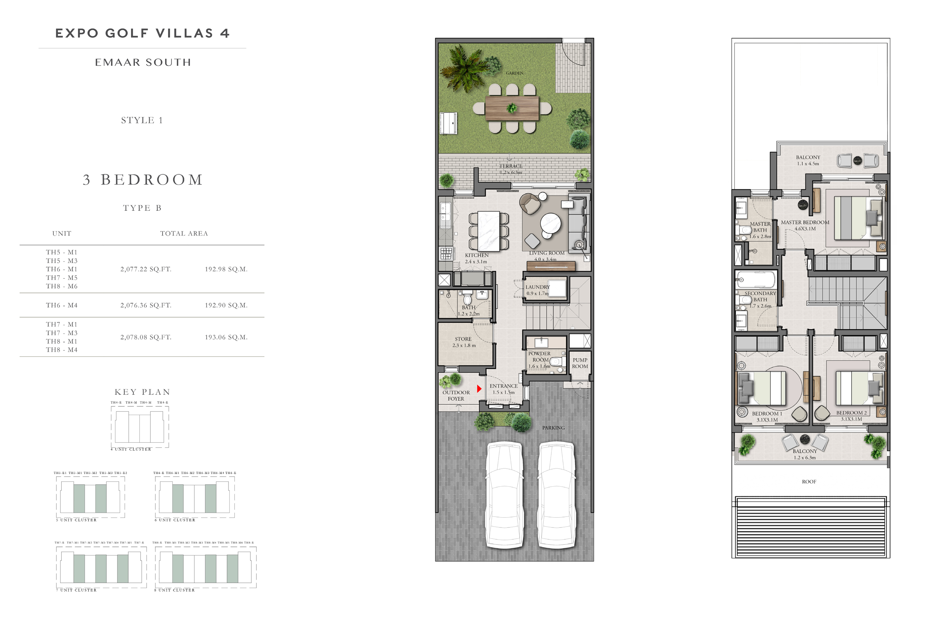 3 غرف نوم، نوع B، حجم 2078 قدم مربع