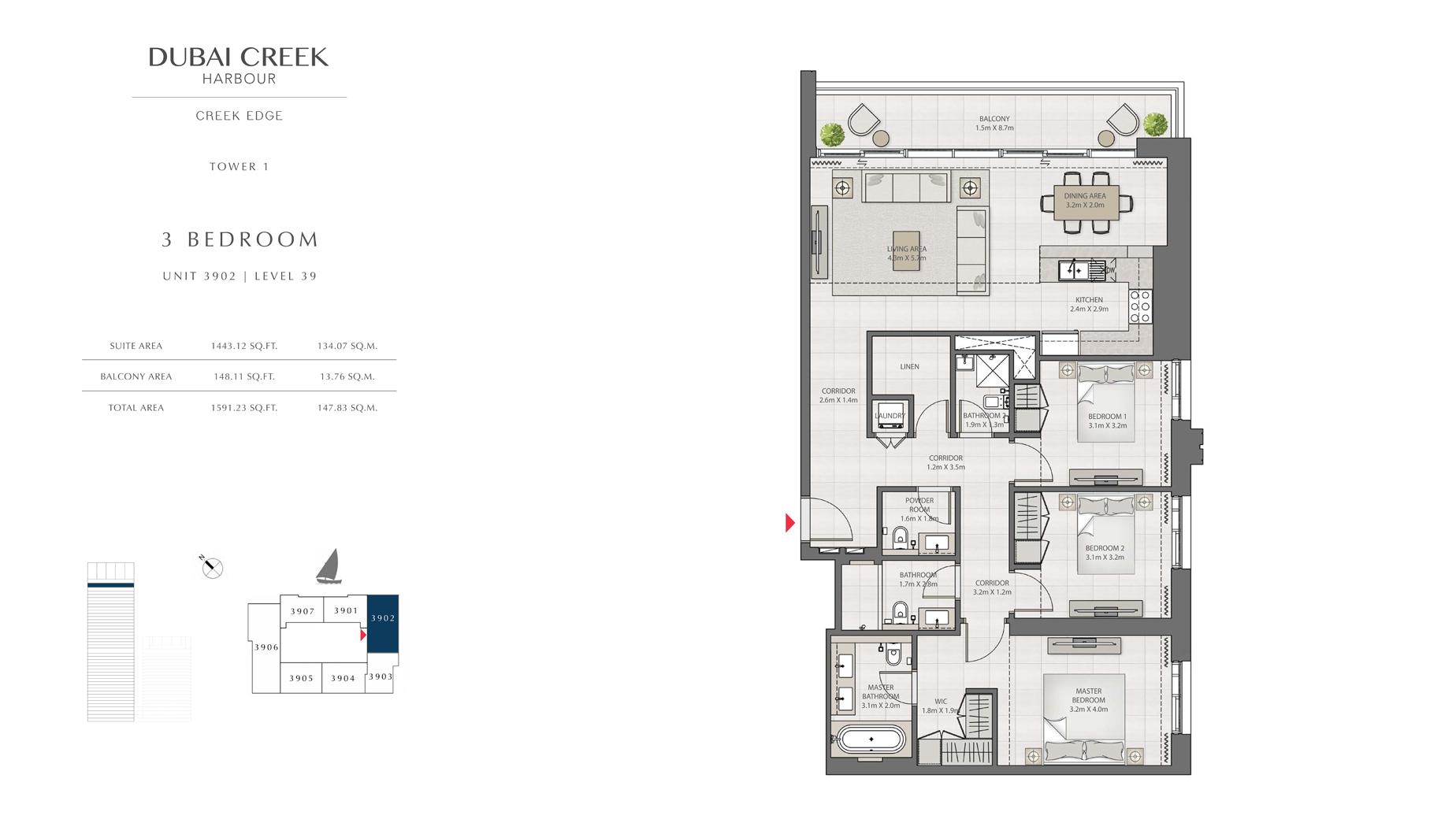 3 غرف نوم، برج 1، وحدة 3902 المستوى 39 حجم 1591 قدم مربع