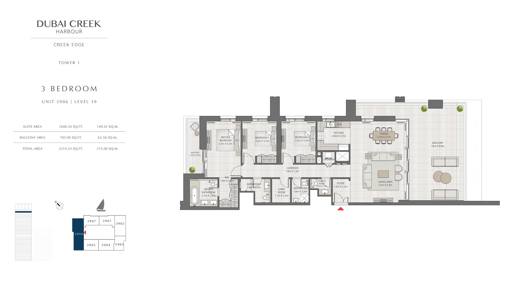 3 غرف نوم، برج 1، وحدة 3906 مستوى 39  حجم 2314 قدم مربع