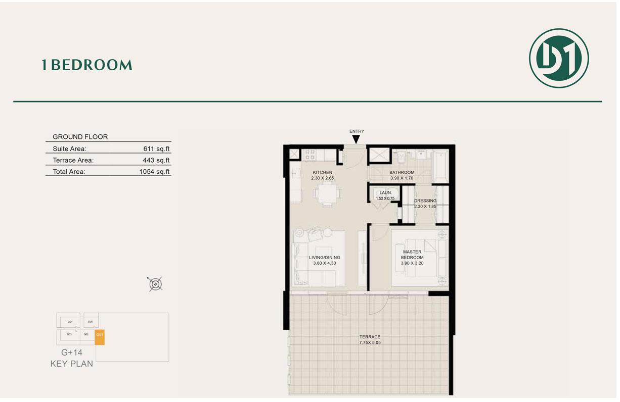 غرفة نوم واحدة، ، الطابق الأرضي ، حجم 1054 قدم مربع