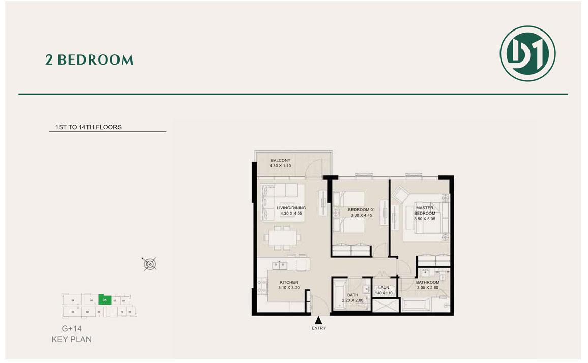 غرفتي نوم، من الطابق الأول إلى الطابق 14