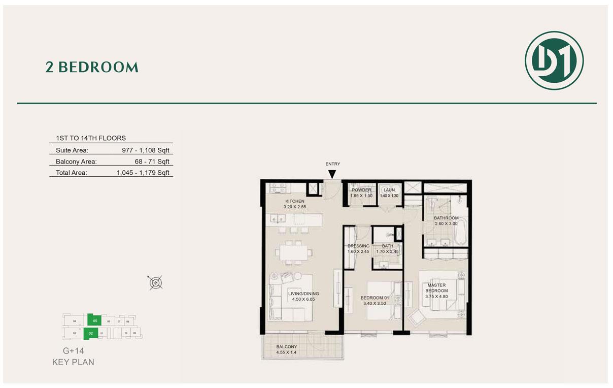غرفتي نوم ، من الطابق الأول إلى الرابع عشر ، حجم 1179 قدم مربع