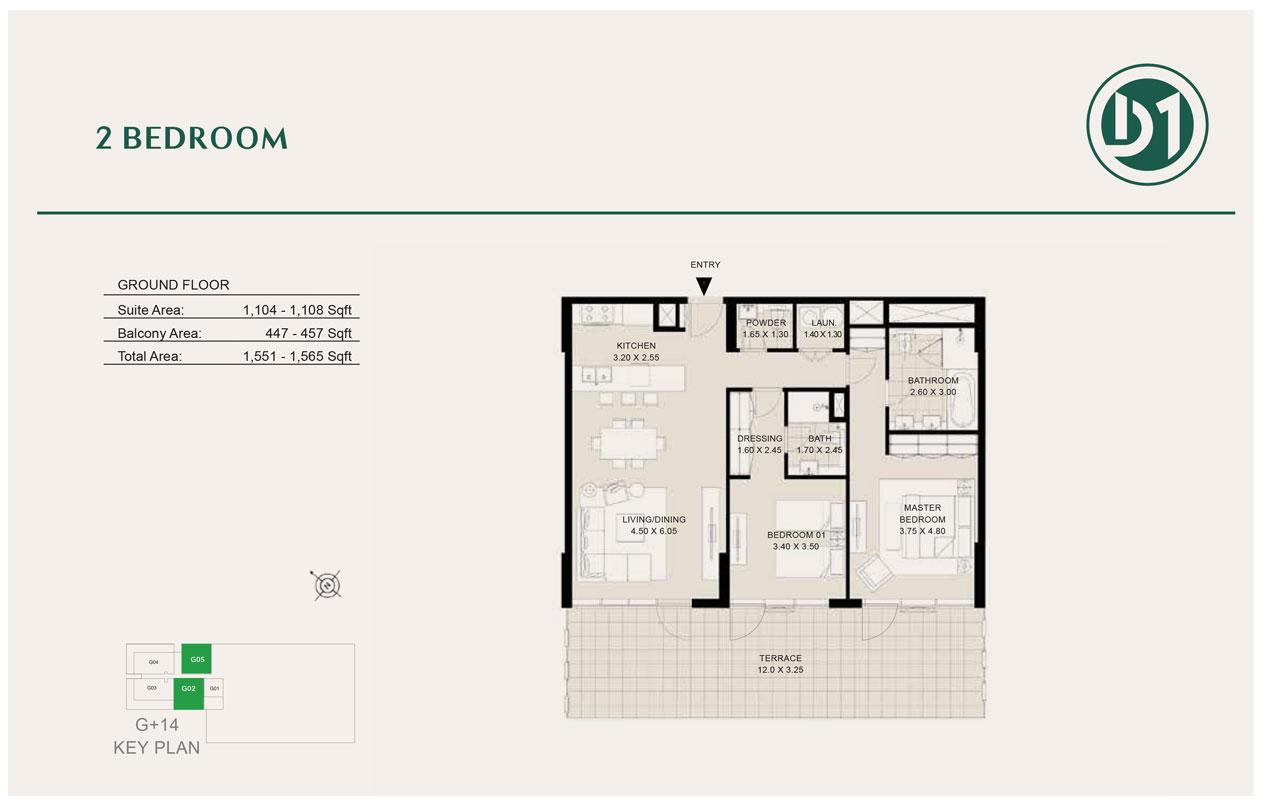 غرفتي نوم ، الطابق الأرضي ، حجم 1565 قدم مربع