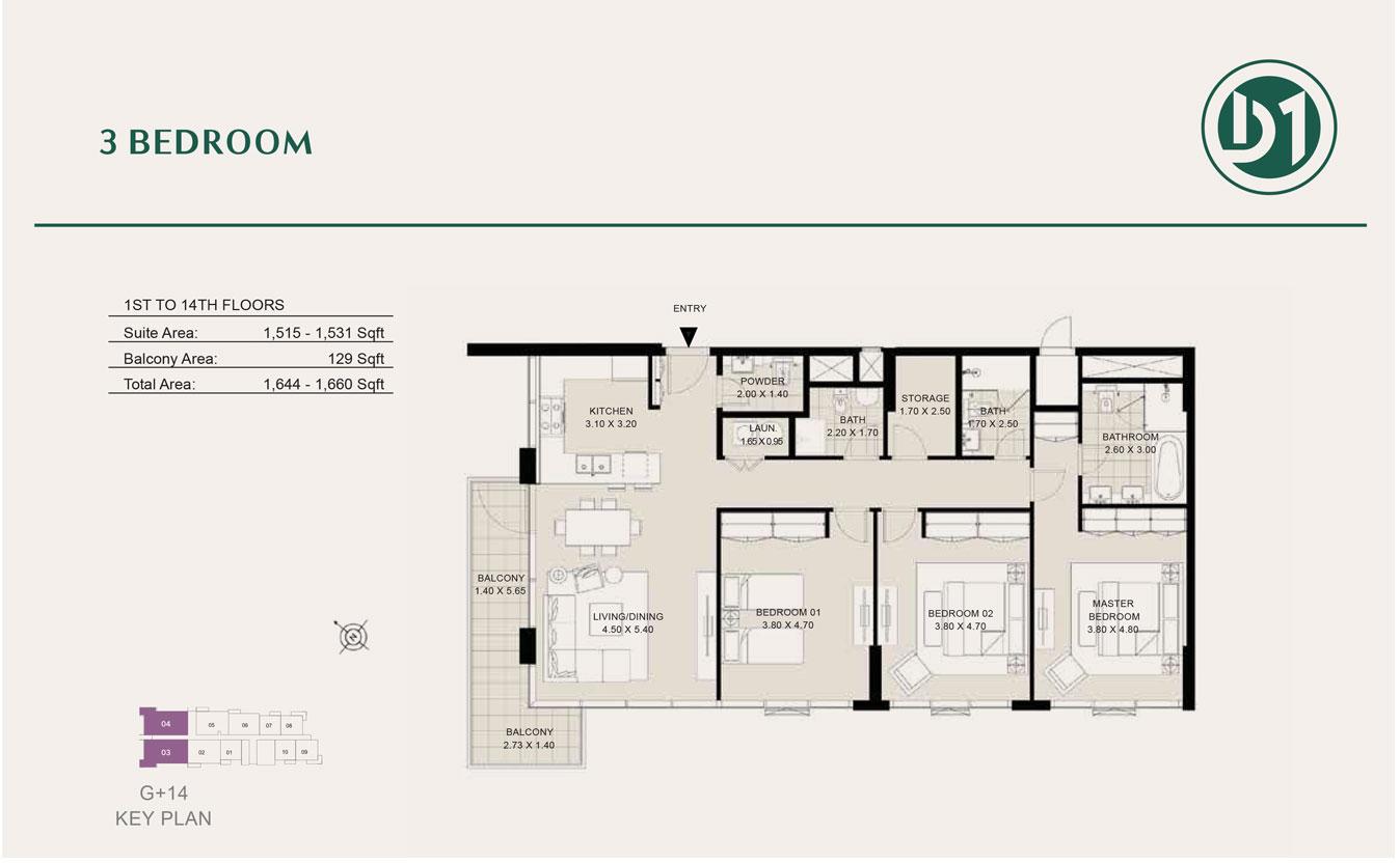 3 غرف نوم ، من الطابق الأول إلى 14 ، حجم 1660 قدم مربع
