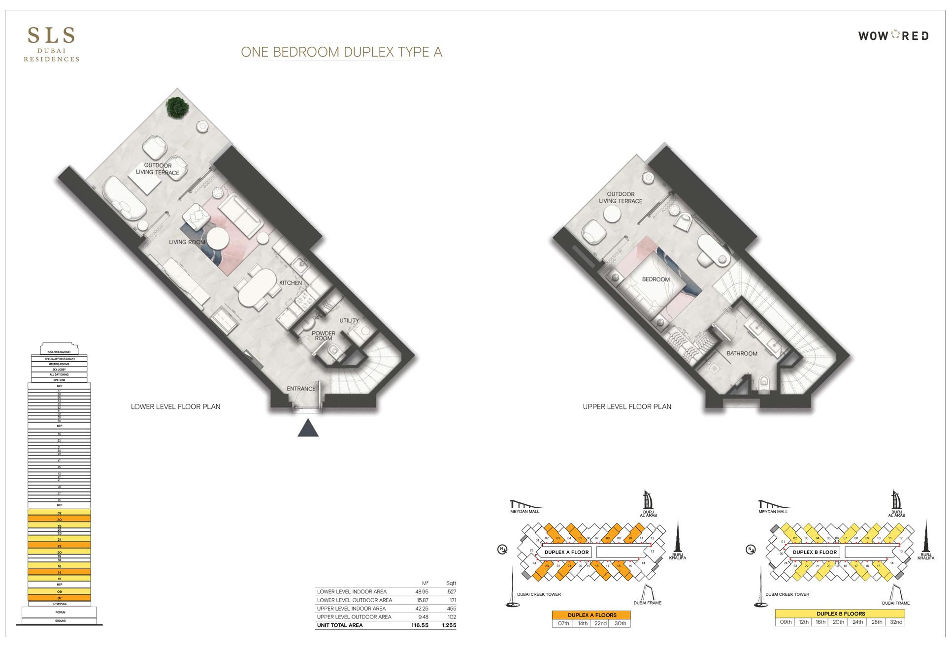 دوبلكس بغرفة نوم واحدة، نوع A،  حجم 1255 قدم مربع