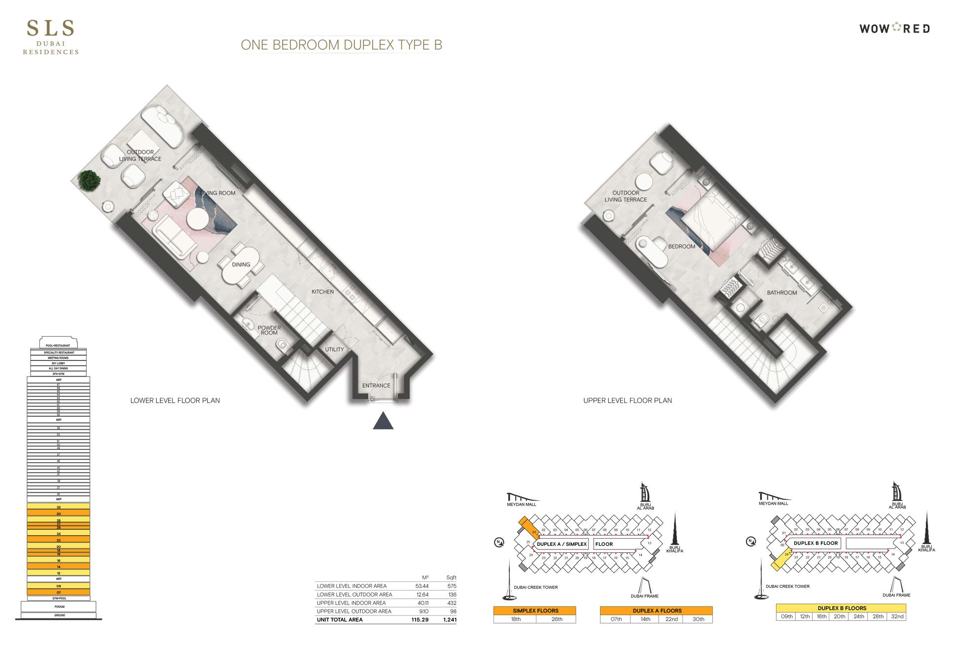 دوبلكس بغرفة نوم واحدة، نوع B، حجم 1241 قدم مربع