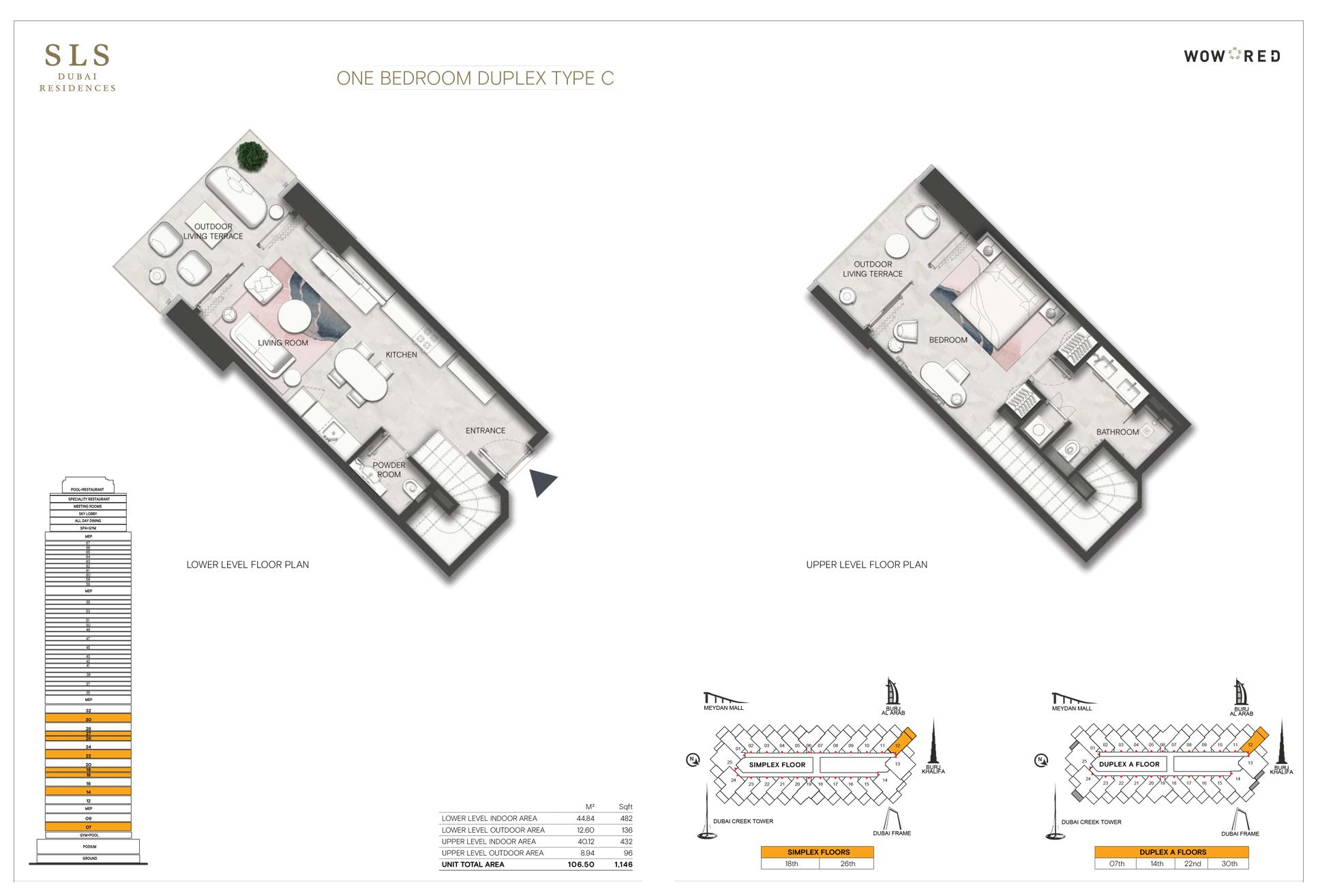 دوبلكس بغرفة نوم واحدة، نوع C، حجم 1146 قدم مربع